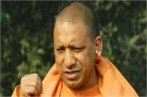 yogi took important decision regarding drinking water crisis in   bundelkhand