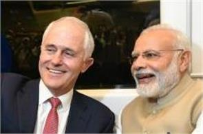 these rules broke by pm modi and aus pm turnbull in the metro