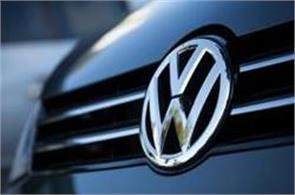 volkswagen will have to fill 18 thousand crore penalty