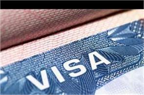 tcs info violated h1 b visa rules