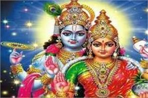 kamada ekadashi vrat katha and upay
