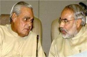 modi government will stop rashtra dharma magzine