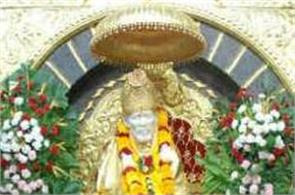 sai baba gets gold worth 3 25 crores