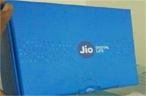 jio to offer dth services soon