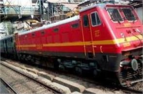online train ticket bookings will have no service charge till june 30