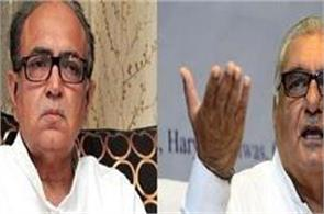 hooda remarks against captain ajay yadav statement