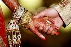 shubh muhurat of marriages