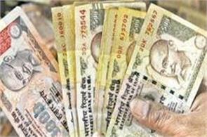 old notes  rbi closes window for indians abroad  nris can exchange till june 30