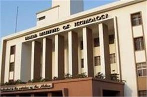 iit kharagpur will do mbbs course soon