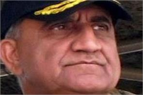 pakistan army chief qamar javed bajwa says plans to isolate pakistan will fail