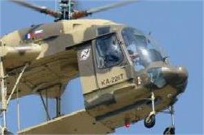kamov helicopter to be built in india