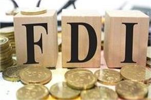 india is building impotant destination for fdi