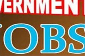 mbbs to get government jobs through direct interview