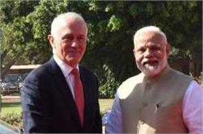 australian pm turnbull arrived in india first time