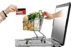 online shopping will be expensive this is the reason