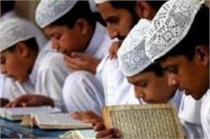 preparing for new madrasas in mp new course