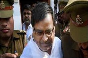 gayatri prajapati ji  high court quits bail  including associates