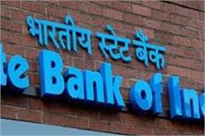 6 banks merger of sbi expensive many services