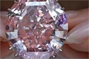 pink star diamond sells for world record 57m in hong kong auction