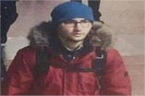 st petersburg terror attack suicide bomber suspect picture reveal