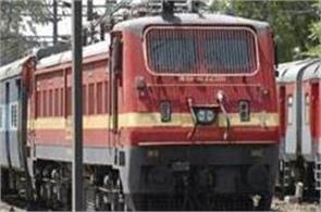 decline in railway earnings from scrap e auction