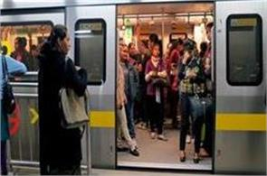go to pakistan  elderly muslim man humiliated by youth in delhi metro