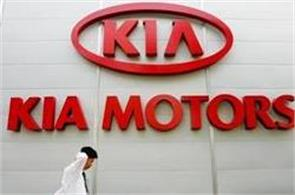 kia motors will enter entry in india to give these companies a collision