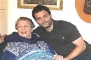 rahul gandhi of 109 year old grandmother shobha nehru of solan in died