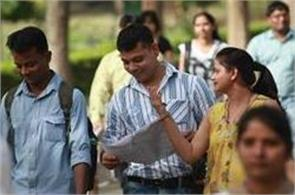 recruitment of assistant professors in bpsc