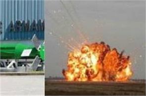 to kill 90 terrorist trump blast 40 crore dollar