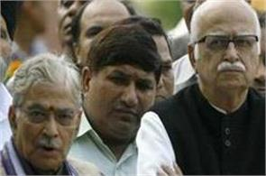 babri demolition case  what next presidential elections candidates