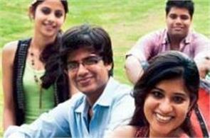 delhi university dress code in common area