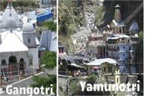 gangotri yamunotri