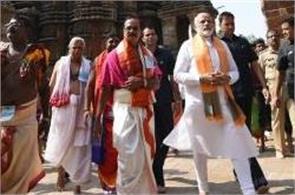 bhubaneswar modi met the relatives of freedom fighters