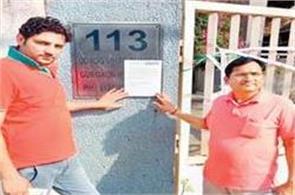corporation seals property of defaulters