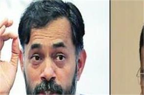 yogendra kills kejriwal after losing aap