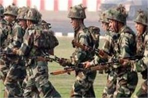 crpf giving chance to become si
