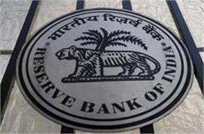 rbi deputy governor kanungo formally takes charge