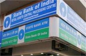 after the sbi merger and the merger of banks soon