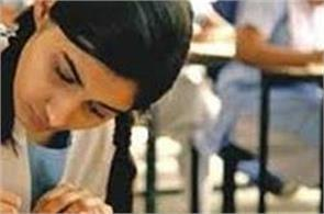 8th board examination will start only after 9th standard studies