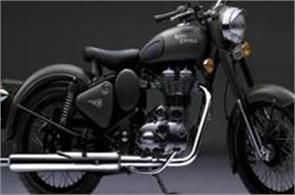 these bs 4 s of royal enfield coming in the market