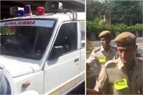 police kept ambulance for 20 minutes for vip