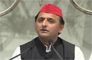 akhilesh launches new bicycle track