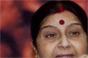 15 indian fishermen released by iran  sushma