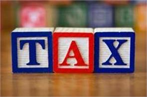tax collection for fiscal 2017 exceeds target by 18