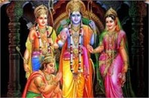 do these measures on the birth anniversary of shri ram