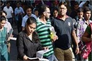 you can become assistant assistant professor without ugc net