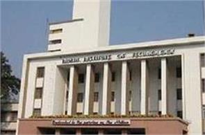 these special topics will be taught to students in iit  kharagpur