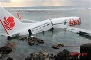 britain  civil aviation authority  aircraft incident