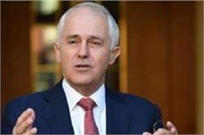 turnbull reveals tough new citizenship crackdown